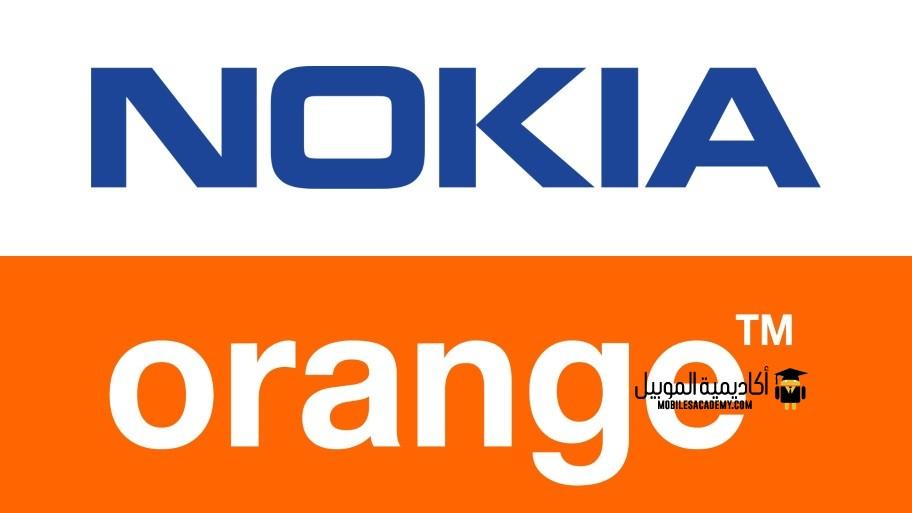 شراكة استراتيجية تجمع Orange الأردن ونوكيا لإيصال شبكة الألياف الضوئية إلى المنازل لدعم خدمات البرودباند