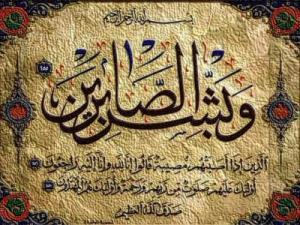 الحاج محمد مبارك الحموري في ذمة الله
