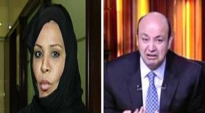 بالصور .. احلام تفضح عمرو أديب على توتير بعد أن طلب منها هذا الشيء!!