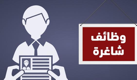 مطلوب وبشكل عاجل لكبرى المستشفيات بالبحرين