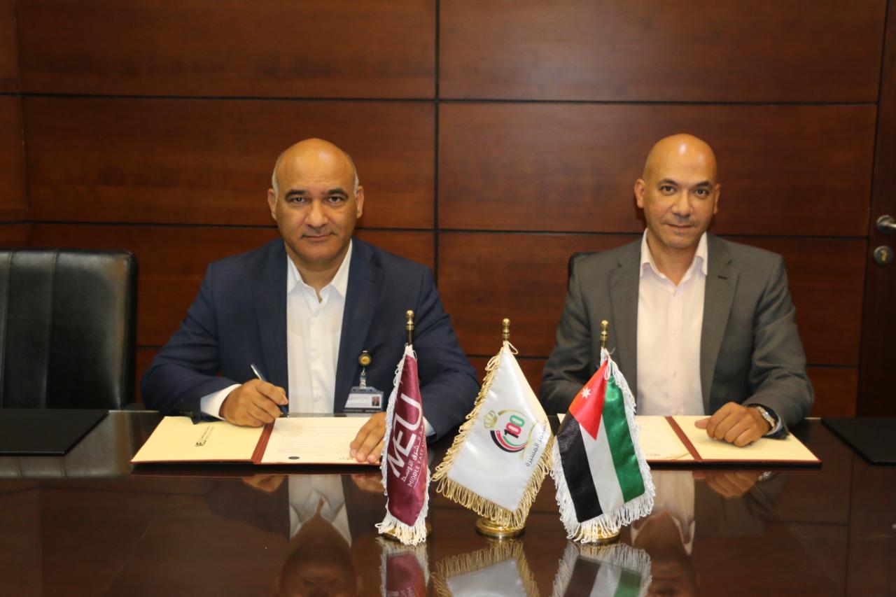 اتفاقية تعاون وتدريب بين جامعة الشرق الأوسط MEU    و شركة الإبداع الخليجي.