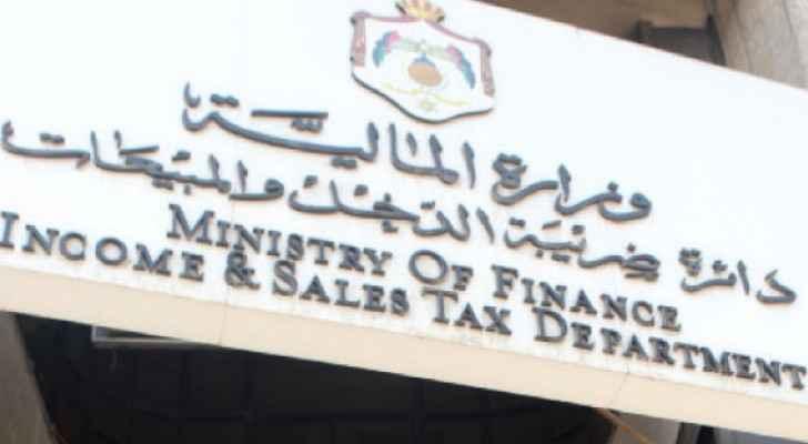 الضريبة: طلب أرقام حسابات المكلفين البنكية لغايات تحويل الرديات اليها