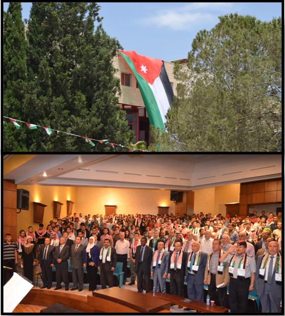 وقفة وطن بمناسبة عيد الاستقلال في عمان الأهلية