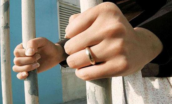 """أمام وزير الأوقاف .. غارمة مهددة بالسجن بسبب (725) دينار  ..  """"تفاصيل"""""""