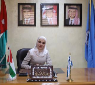 الأستاذ الدكتورة إيمان البشيتي تتولى منصب رئيس جامعة العلوم التطبيقية الخاصة
