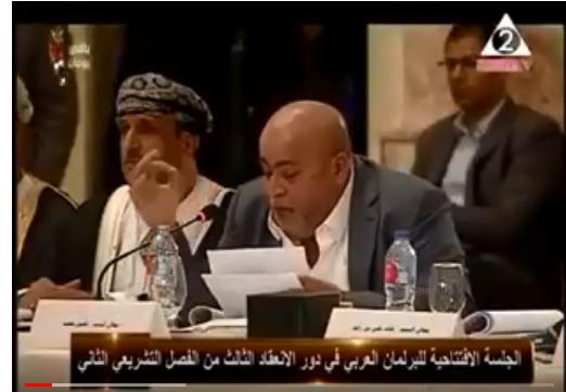 النائب عطية : البرلمان العربي يقرر دعم  الوصاية الهاشمية على  المقدسات الاسلامية والمسيحية في القدس