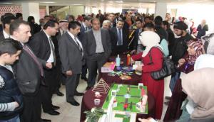 افتتاح اليوم العلمي لكلية العلوم باليرموك