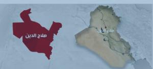 اختطاف ثلاثة من عناصر حماية الرئيس العراقي شمال بغداد