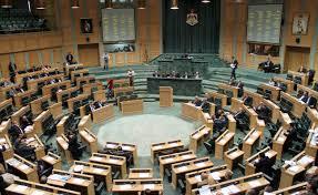 مجلس النواب يعقد جلساته في قاعة المؤتمرات بمسجد الملك عبد الله