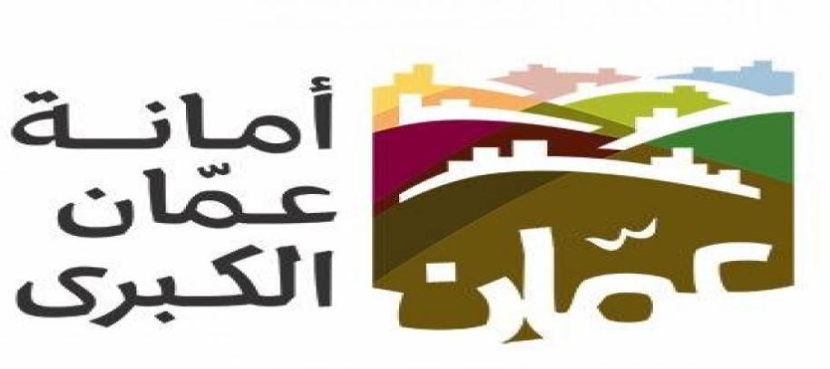 أمانة عمّان تغلق 6 منشآت وتنذر 84 أخرى مخالفة لأوامر الدفاع