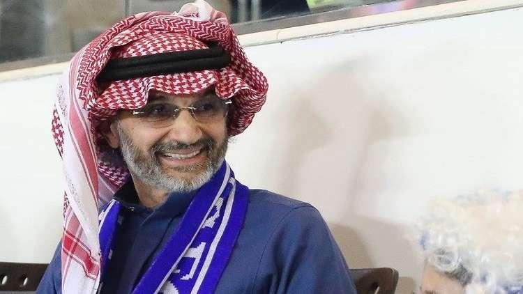 بالفيديو :كيف رد الوليد بن طلال على مشجع طالبه بضم رونالدو إلى الهلال السعودي؟
