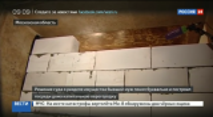 بالفيديو... زوجان ثريان يقسمان منزلهما بجدار بعد الطلاق