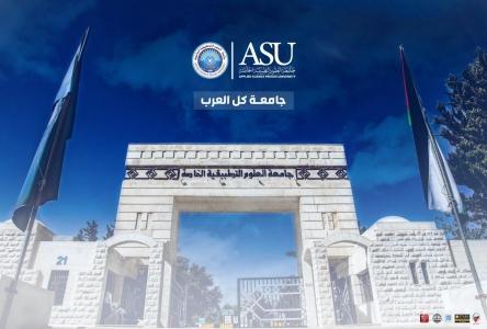 جامعة العلوم التطبيقية: حصلنا على أعلى التصنيفات في الشرق الأوسط ولم نعتمد على الطلبة الوافدين  ..  وسنبقى جامعة كل العرب