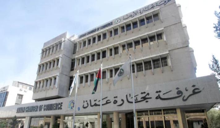 39 % من الهيئة العامة لغرفة تجارة عمان يحق لهم المشاركة بالانتخابات