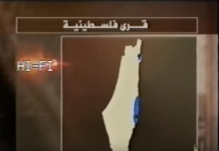 بالفيديو :قرية حمامة الفلسطينيه في الذاكرة
