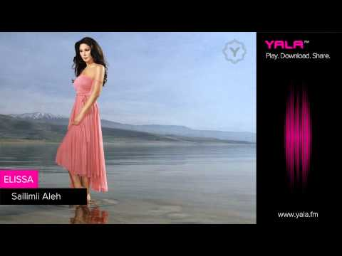 Elissa - Salimli Aleh / اليسا - سلملى عليه