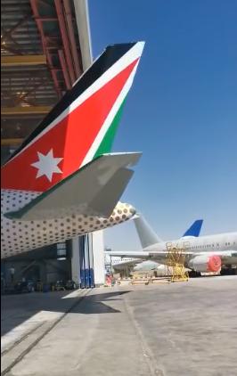 بالفيديو ..  الخشمان يكشف عن الشعار الجديد لطائرات الاردنية للطيران