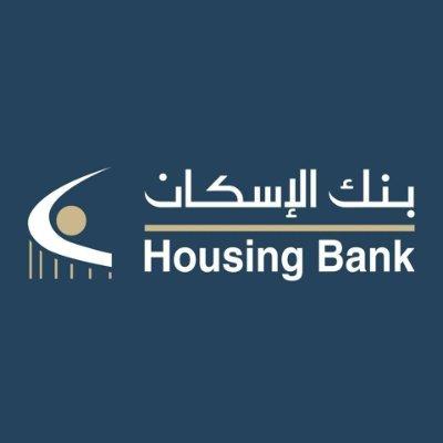 """تحت شعار """"قرضك كمان بربحك كاش""""  بنك الإسكان يطلق حملة جوائز جديدة على منتجات القروض"""