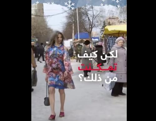 """بالفيديو ..  تعرف على سر الفتاة الروسية """"قاهرة البرد"""" التي لا تتأثر بالثلج والصقيع"""