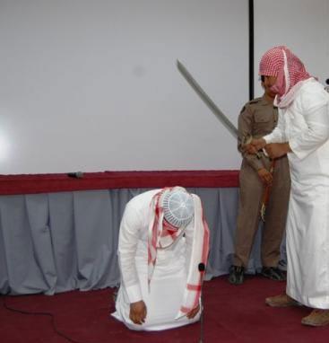 اعدام سبعة مدانين بالسطو المسلح في السعودية
