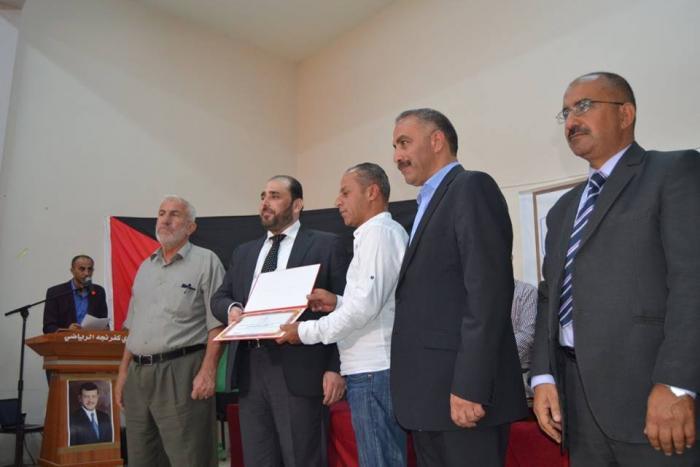 بالصور  ..  الابداع والمبدعين تقيم مهرجانها الثالث لتكريم المبدعين في عجلون
