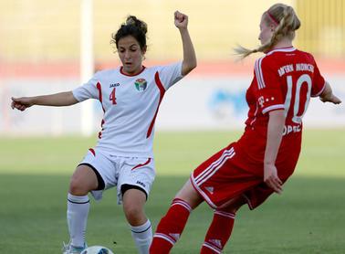 منتخب الكرة النسوي يخسر بنتيجة 1-0 أمام بايرن ميونيخ