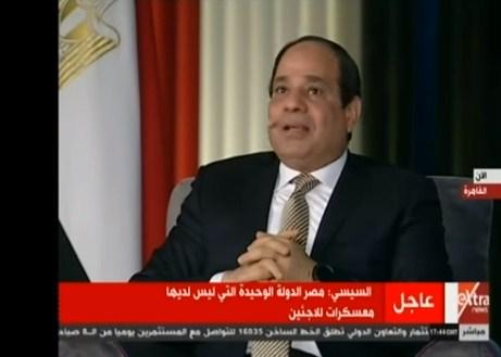 """بالفيديو  ..  الرئيس المصري """"السيسي"""" يرد على سؤال محرج"""