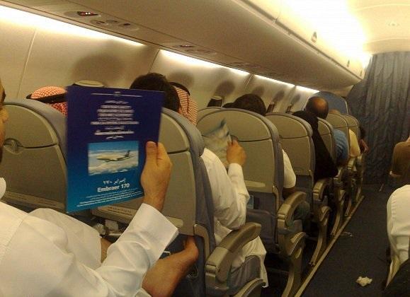 """مسؤول بـ""""الخطوط السعودية"""" يتشاجر داخل طائرة على مقعد محجوز!"""