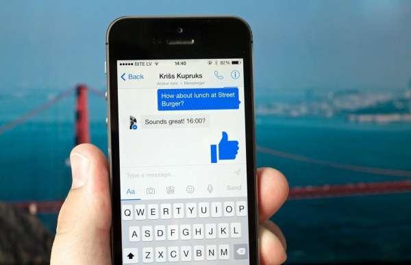"""كيف تقرأ رسائل فيسبوك مسنجر دون أن تظهر """"online""""؟"""