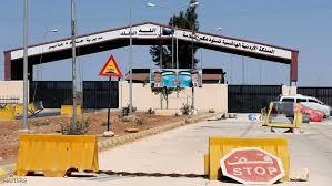 """""""مجلس النواب """"يطالب بافتتاح معبر جديد مع سوريا  .. """"تفاصيل"""""""