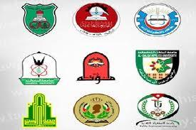 تجمع الجامعات الرسمية يحدد وقفة احتجاجية للمطالبة بنقابة لهم