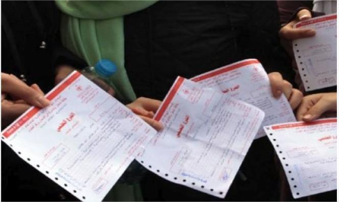 بدء توزيع بطاقات الجلوس لطلبة التوجيهي