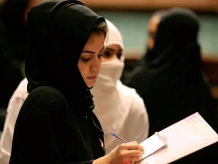 مطلوب لكبرى الجامعات الحكومية في الخليج دكتوراة ( نساء )