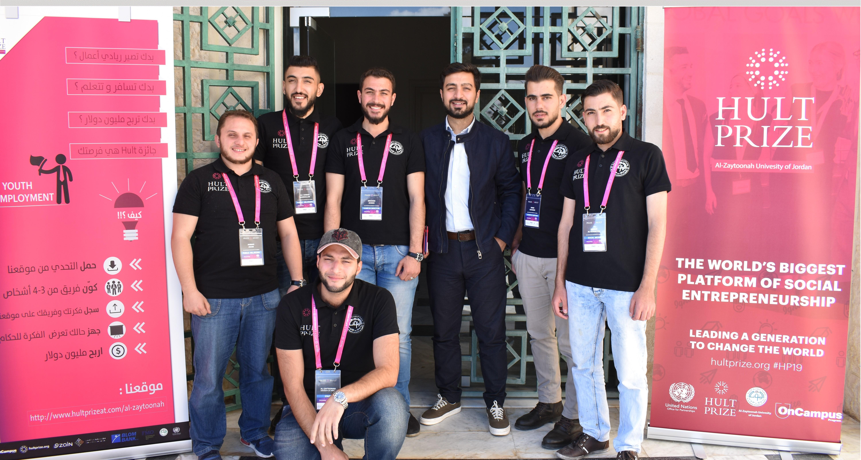 محاضرة تعريفية لجائزة هالت في جامعة الزيتونة الأردنية