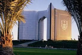 """مطلوب عدد من المحاضرين """"اردنيي الجنسية"""" للعمل في احدى الجامعات السعودية فوراً"""