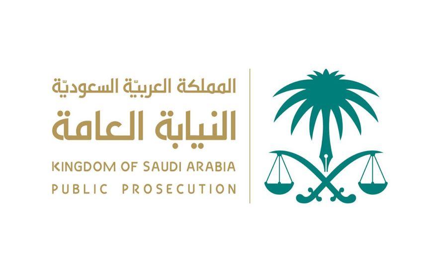 أحكام بالسجن 55 عاماً على 18 متهماً بالفساد في السعودية