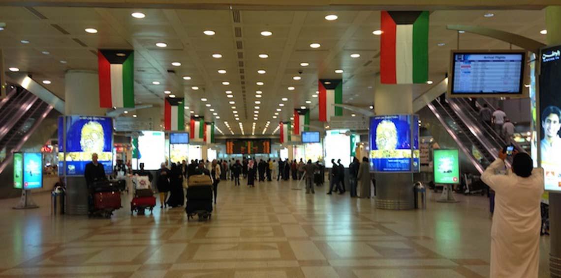 عسكري كويتي يخطف فلبينية فور وصولها للمطار