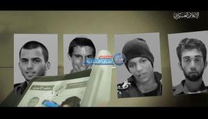 """حماس تنشر صور الأسرى الصهاينة وتعلق: """"لن يروا النور إلا بعدما يرى أسرانا الحرية"""""""