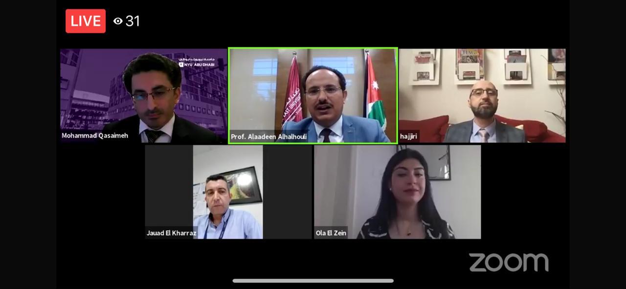 """جامعة الشرق الأوسط تختتم ندوة علمية حول دور العلماء الشباب العرب في مواجهة جائحة """"كورونا"""""""