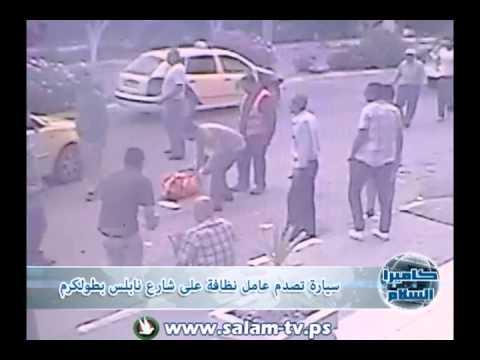 فيديو مرعب : لحظة صدم سيارة لعامل نظافة