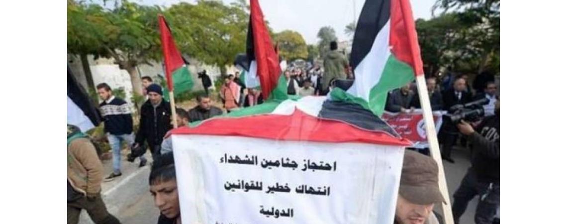الاحتلال يحتجز جثامين 11 فلسطينياً منذ آذار 2018
