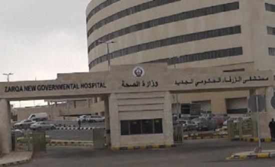 أكثر من مليون مواطن دون وحدة قسطرة في مستشفى الزرقاء الحكومي