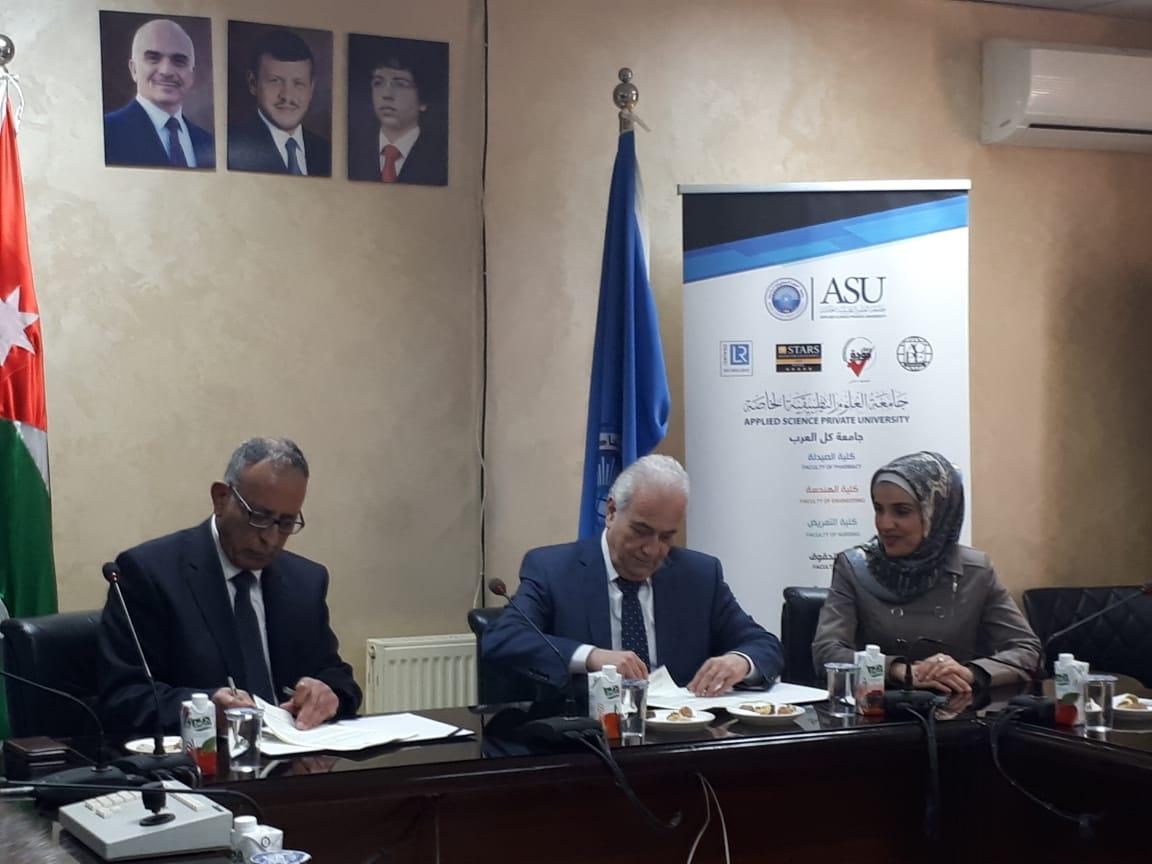 """اتفاقية بين """"الأردنية للادوية"""" و""""العلوم التطبيقية"""" لحساب خطر الاصابة بإمراض القلب عند المواطنين"""
