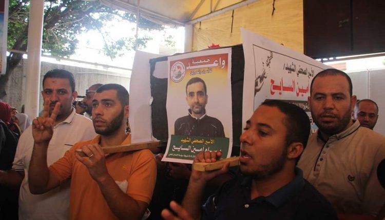 مسيرة احتجاجية بشوارع نابلس تنديدا باستشهاد بسام السائح بسجون الاحتلال