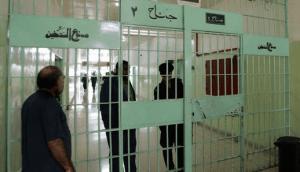 الأمن يعلن فتح باب الزيارة في مراكز الإصلاح والتأهيل أيام الجمعة