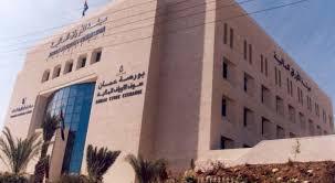 بورصة عمان تغلق تداولاتها على 1ر3 مليون دينار