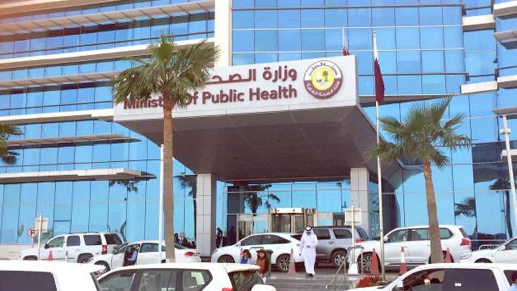 """قطر تسجل 250 إصابة جديدة بـ """"كورونا"""" ..  والإجمالي 1325"""