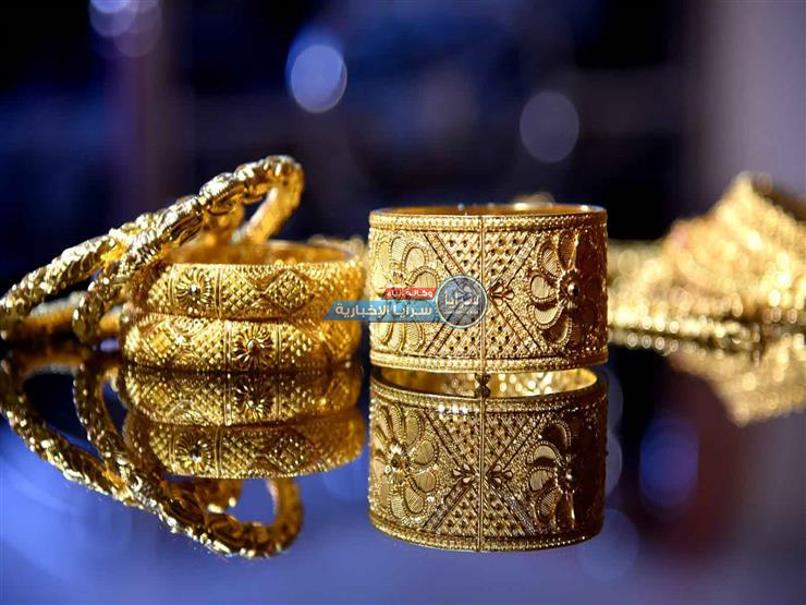 سرايا تنشر أسعار الذهب في الأردن لليوم الأثنين