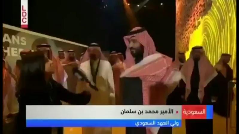 بالفيديو  ..  محمد بن سلمان : نحن امتداد للدولة السعودية الثالثة