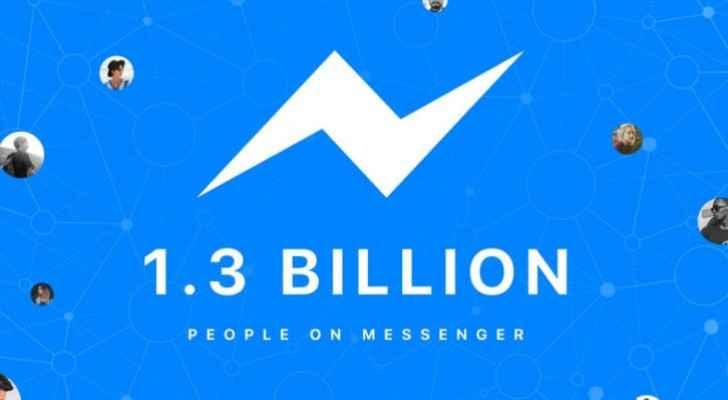 فيس بوك ماسنجر تصل إلى ١,٣ مليار مستخدم نشط شهرياً